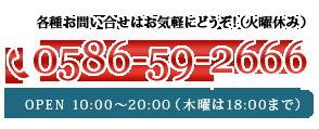 header_tel